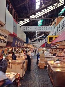 Tsukiji inside