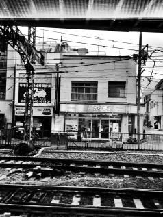 typical Toyko urban setting