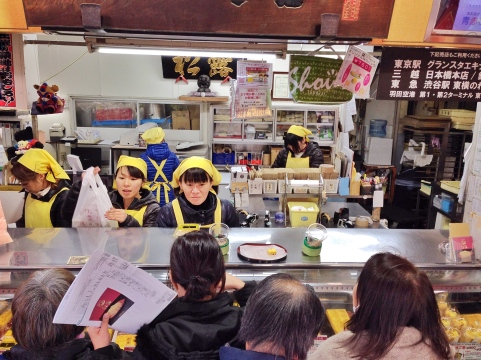Tokyo food stall