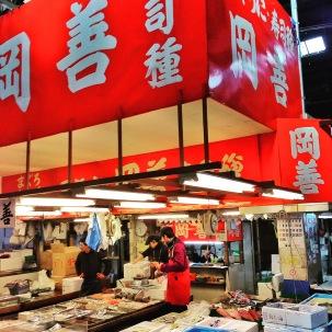 market stall at Tsukiji
