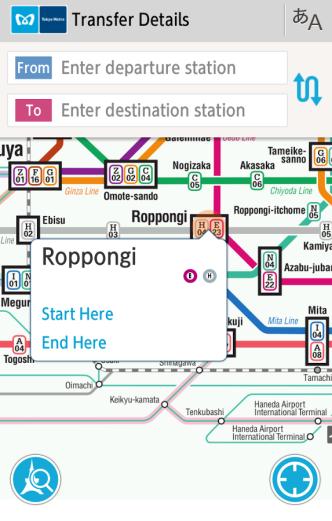 CR: Tokyo Metro Co., Ltd.